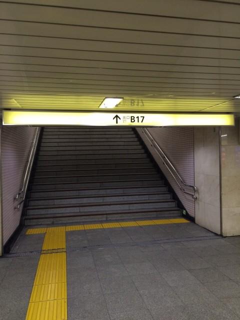 新宿B17出口