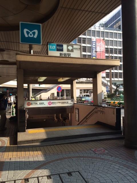 新宿B17出口地上