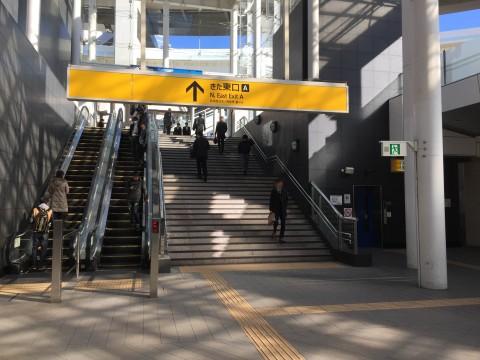 横浜駅きた東口A